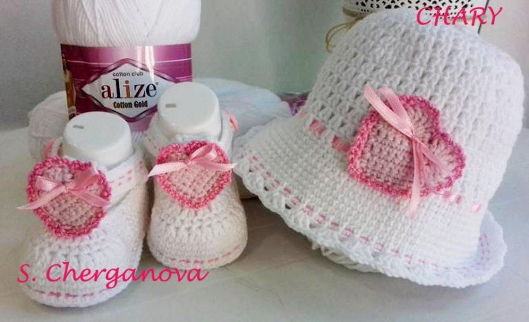 Бебешки-комплект-от-две-части