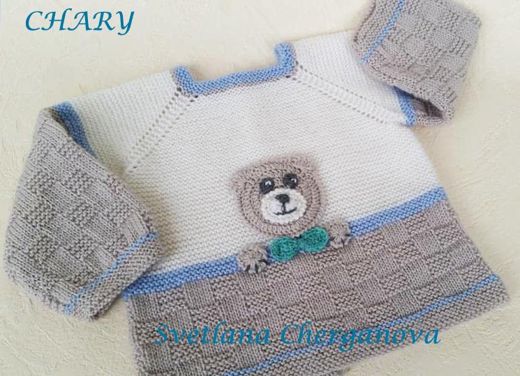 Бебешко-пуловерче-със-задно-закопчаване