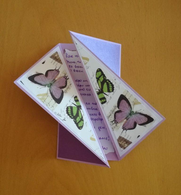 квилинг-картичка