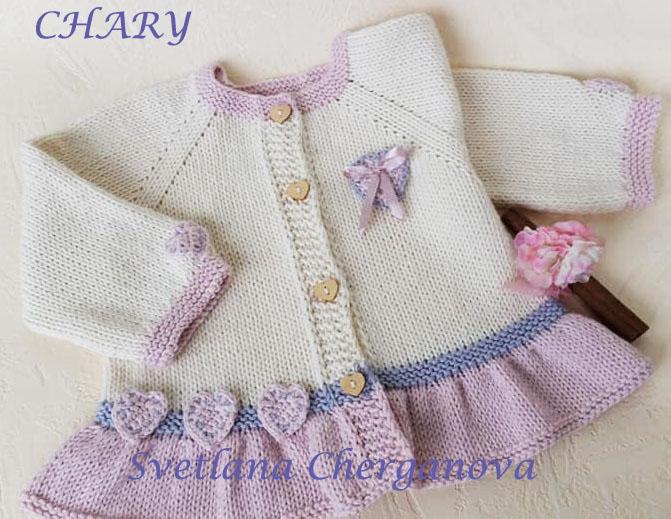 бебешка-жилетка-за-малки-госпожици