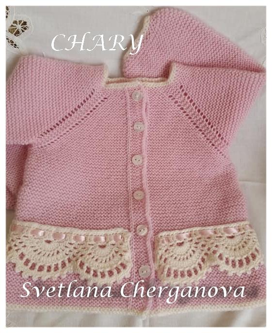 Бебешко-пуловерче