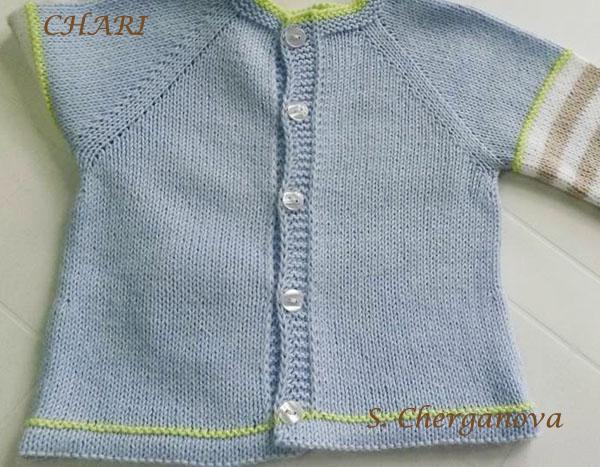 Бебешки пуловер със задно закопчаване