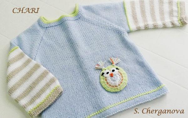 Бебешки-пуловер-със-задно-закопчаване