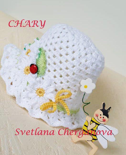 бяла-бебешка-шапка