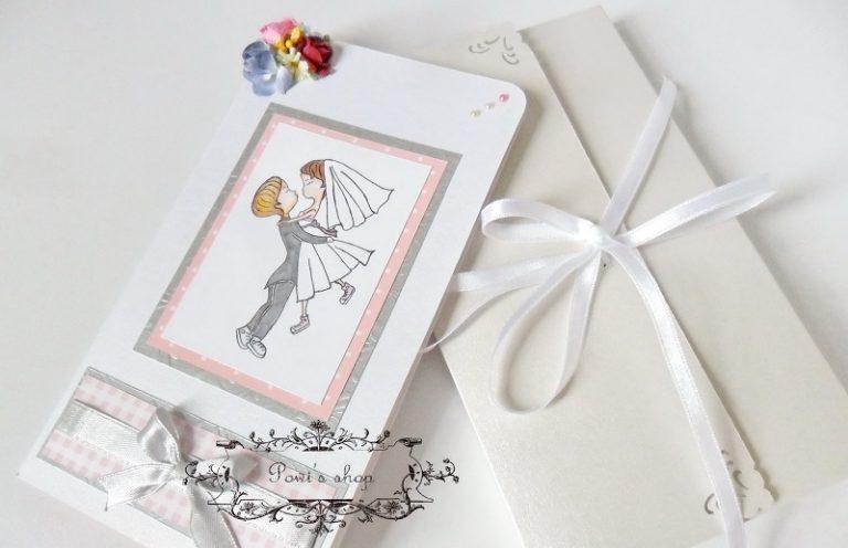 Картичка -по-индивидуална-поръчка
