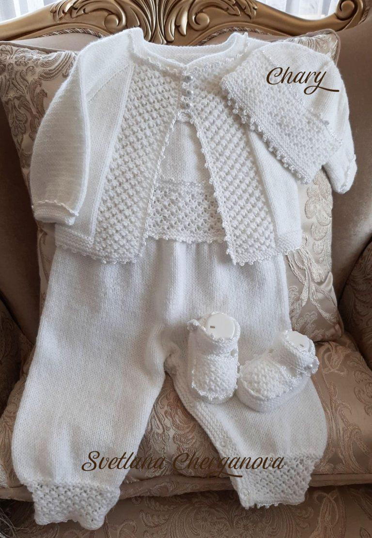 Бебешки-комплект-в-4-части