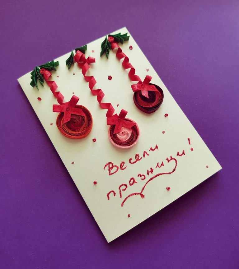 коледна-квилинг-картичка
