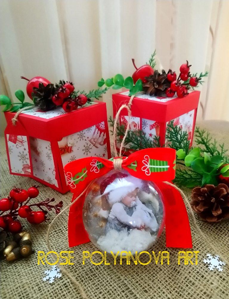 розалина-полянова-подаръци