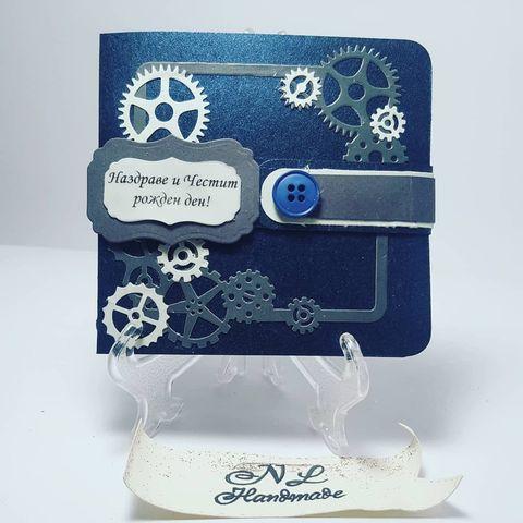 картичка-плик-портмоне