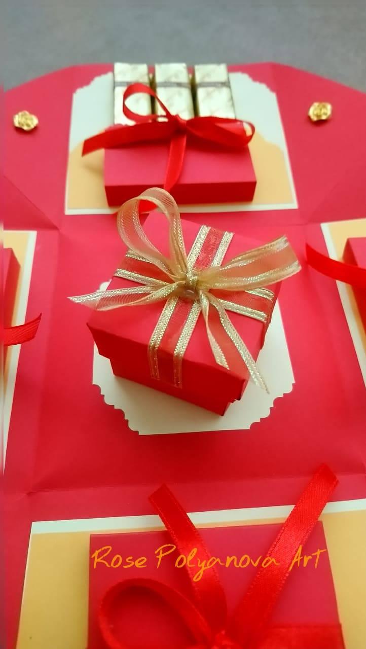 експлодираща-кутия-с-шоколадови-бонбони