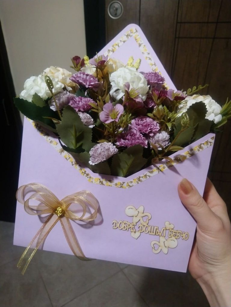 цветя-в-плик