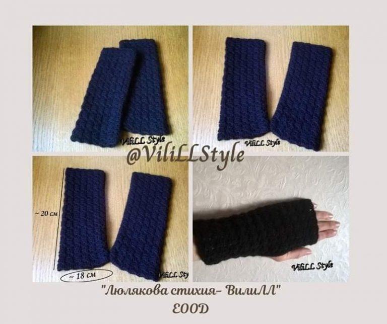 Дамски-ръкавици