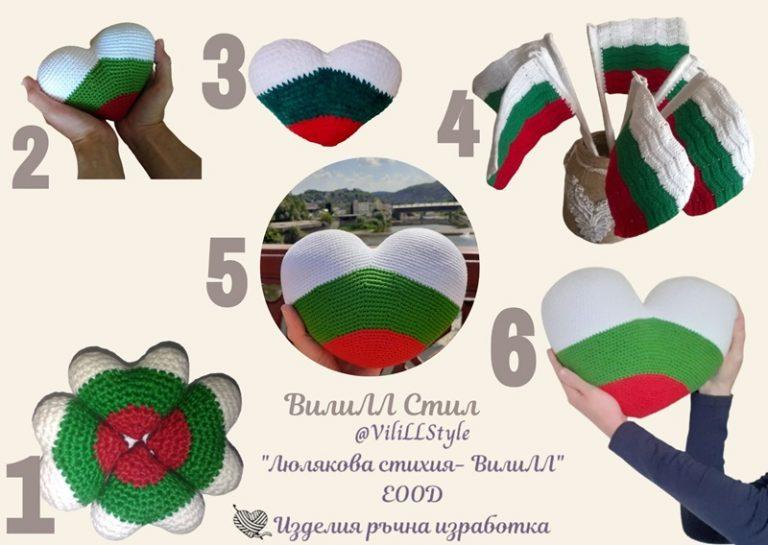колекция-български-трибагреник