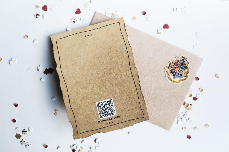 pop-up-картичка-за-рожден-ден-хари-потър