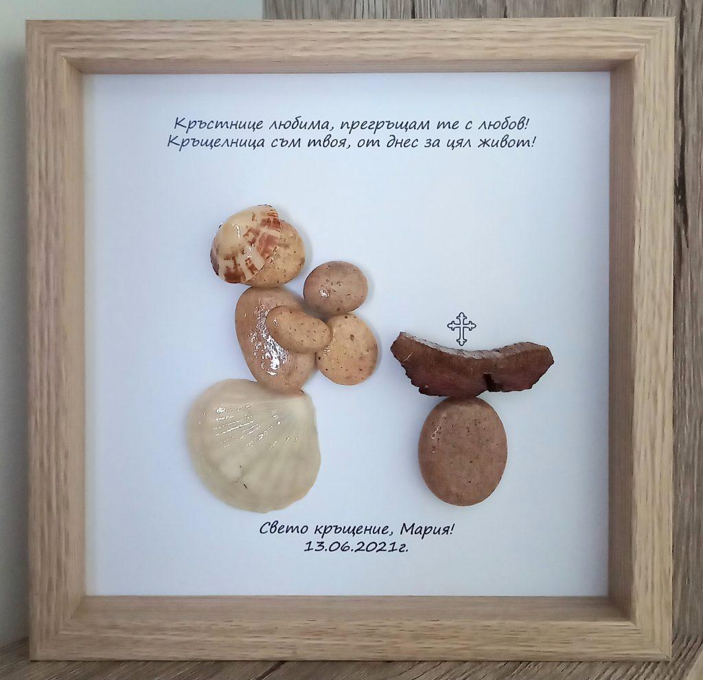 подарък-за-кръстница-от-естествени-материали