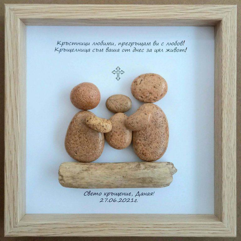 пано-подарък-за-кръстници-от-морски-камъчета