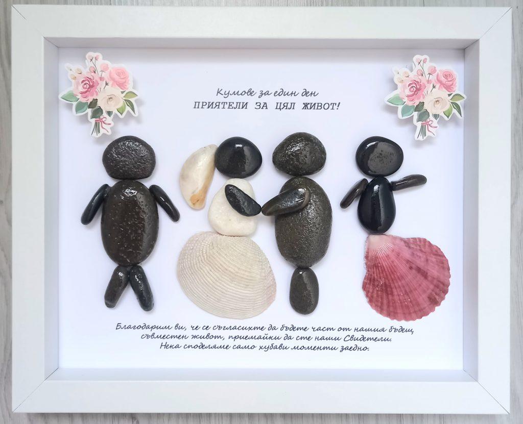подарък-за-кумове-от-морски-камъчета-и-миди